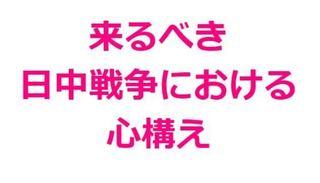 99ステルス.JPG