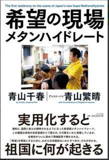 希望の現場.JPG